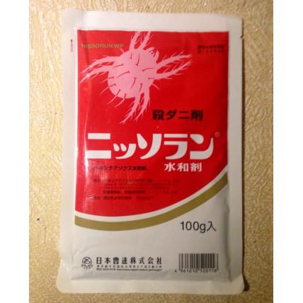 Ниссоран Япония ручная фасовка 2гр