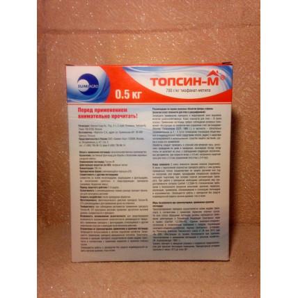 Топсин-М ручная фасовка 10 гр