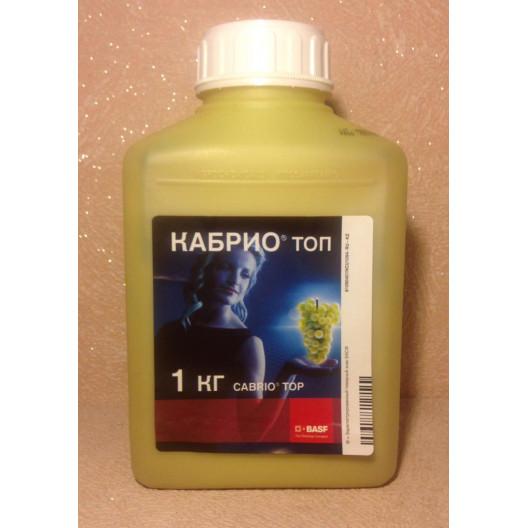 Кабрио Топ ручная фасовка 100 гр