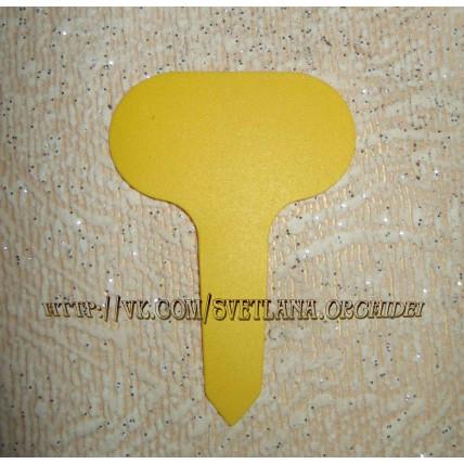 Бирка пластиковая желтая арт.А5