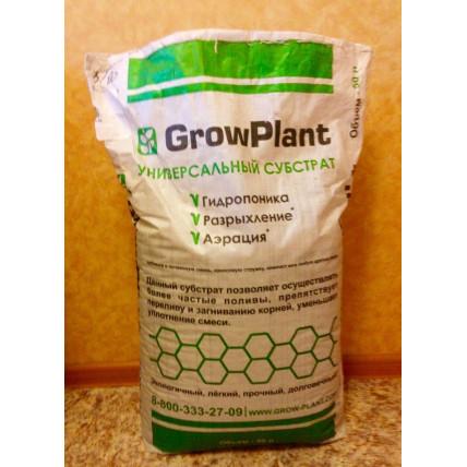 Субстрат GrowPlant 5-10мм ручная фасовка 1л.