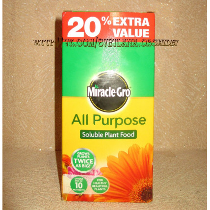 Miracle-Gro All Purpose 24-8-16 ручная фасовка 30гр